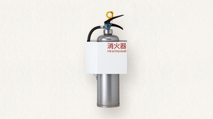 壁掛けタイプ消火器ボックス
